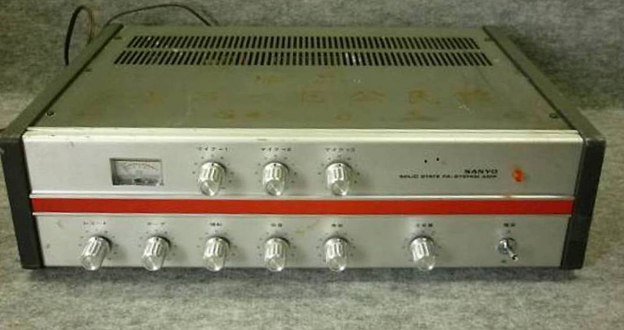 Sanyo Amplifier and PA System